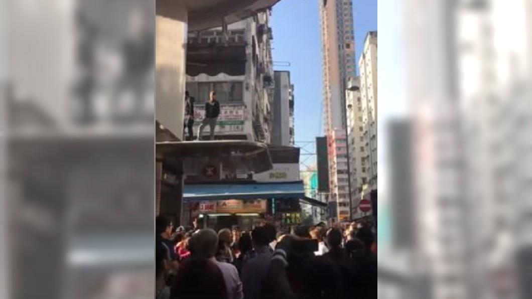 圖/香港突發事故報料區 臉書