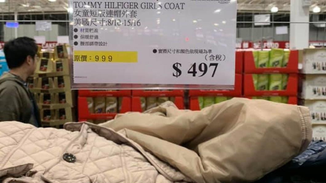 圖/翻攝自「Costco好市多商品經驗老實說」臉書社團