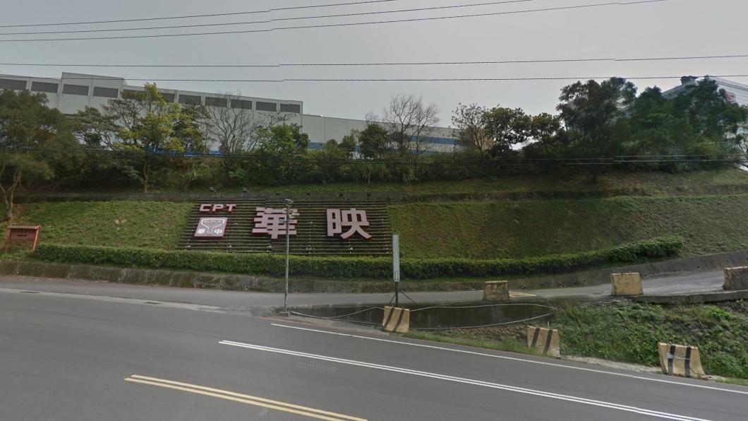 圖/翻攝自Google Map 華映提出「大量解僱計畫」 預計裁員2500人
