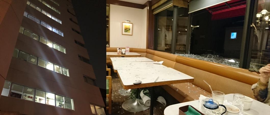 居酒屋附近玻璃全被震碎。圖/翻攝自推特@ekrjfijtg