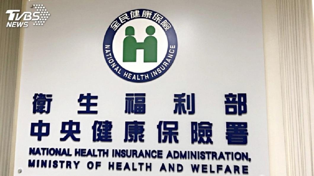 健保署表示,有一名中年女子積欠21.7萬元健保費最多。(圖/TVBS)