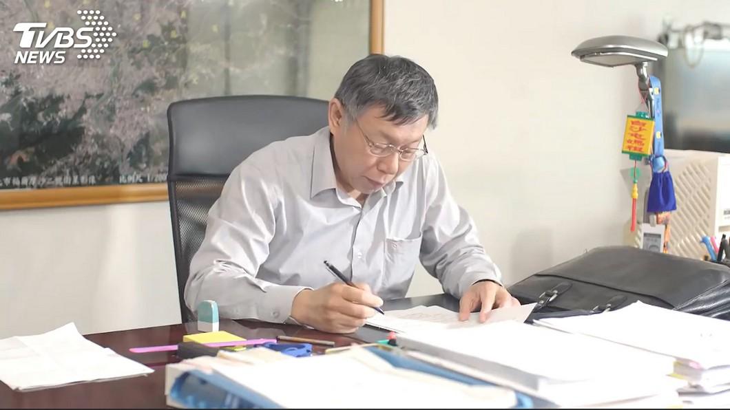 圖/TVBS 是否為組黨成立基金會? 柯文哲:想3秒就忘掉了