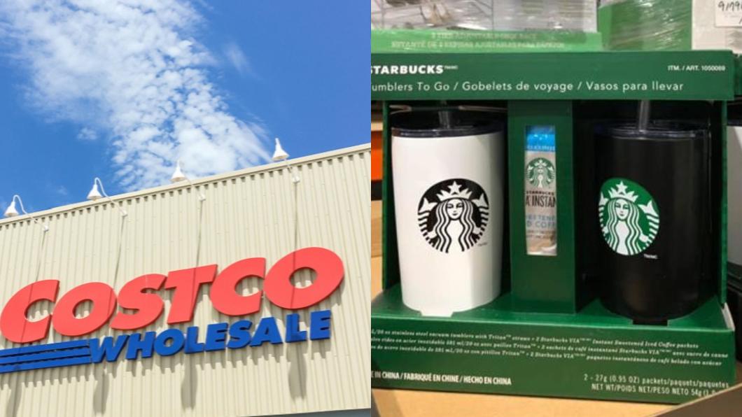 圖/TVBS、翻攝Costco好市多 商品經驗老實說 比代購還便宜!好市多推「星巴克隨行杯」直接砍對折