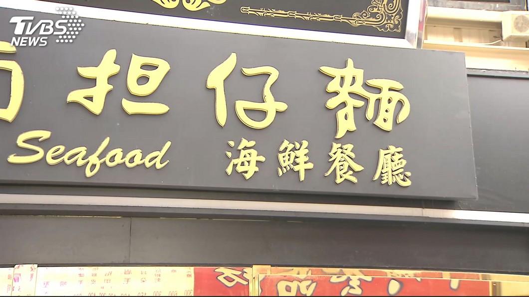 度小月擔仔麵永康店宣布歇業。(示意圖/TVBS) 永康商圈又一店關門!度小月撐不住 最後營業日曝光