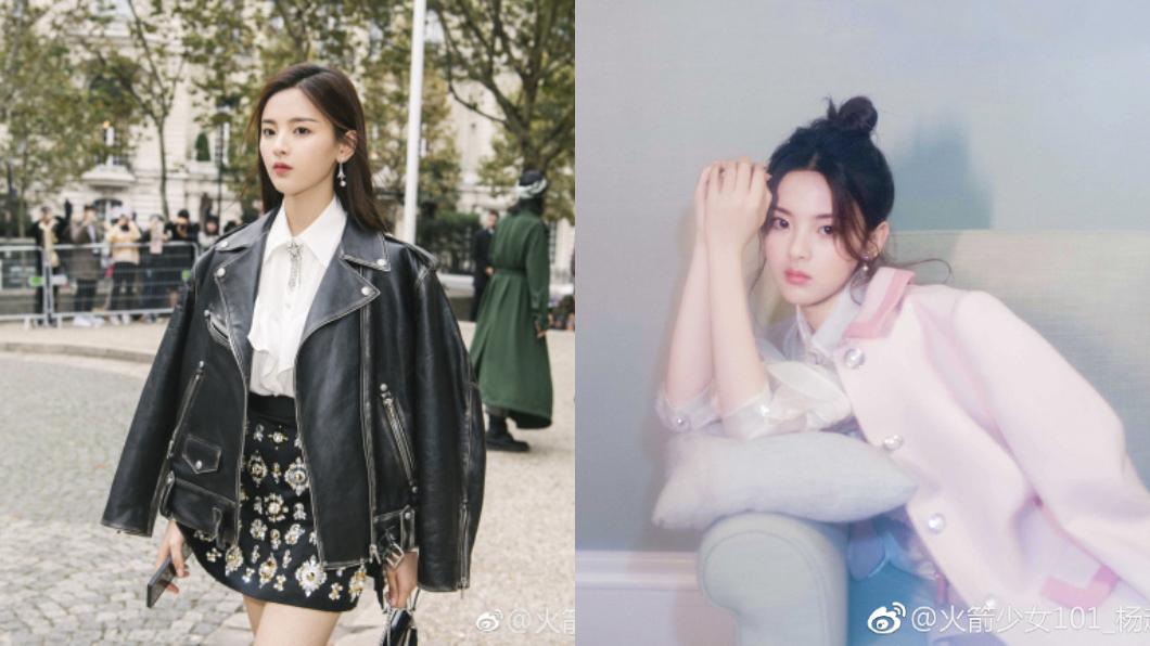 圖/翻攝自微博 女歌手登「影響中國年度人物」 網友譙爆:根本廢柴