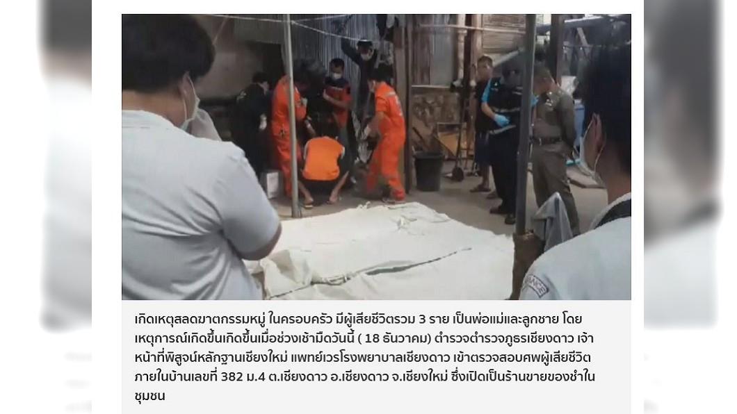 泰國發生一起人倫悲劇,一名男子殺死自己的妻子和兒子再自盡身亡,獨留女兒活著。(圖/翻攝自Spring News) 逆子吵分家產…富豪弒妻殺兒再自盡 獨留女兒繼承