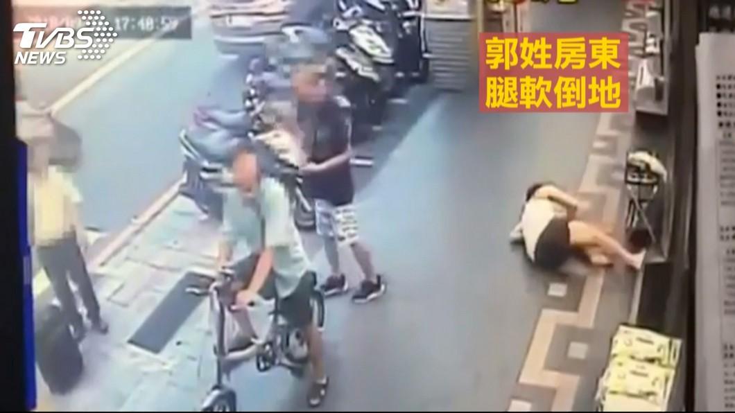 郭姓房東遭刺後一路跑到外面超商求助,最後倒地不幸身亡。(圖/TVBS)