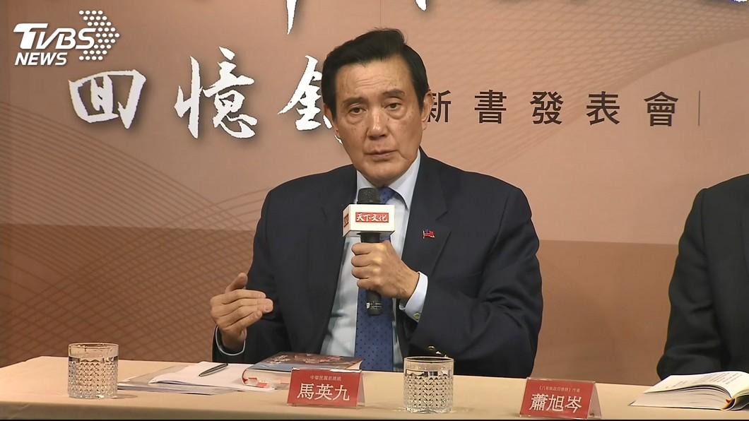 圖/TVBS 馬英九涉洩密案 高院更審將公開抽籤