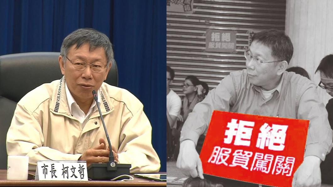 圖/TVBS、柯文哲臉書 柯文哲批台大生「跑去鬧」 網挖出4年前貼文狠打臉