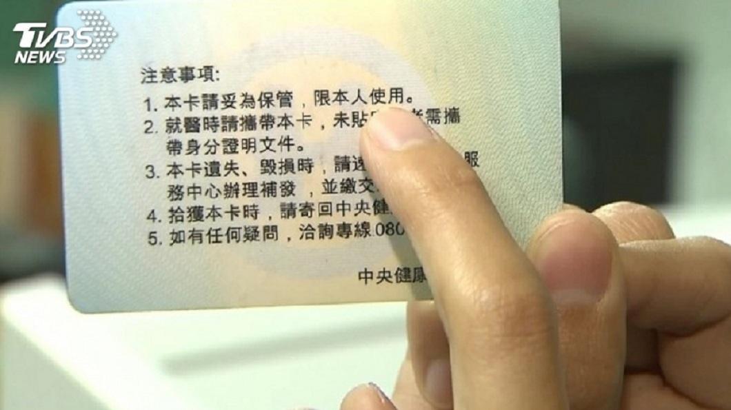 (示意圖,與本事件人物無關。圖/TVBS) 防疫升級!就醫插入健保卡 即可知武漢旅遊史