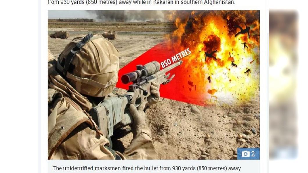 英軍狙擊手一槍殲滅6名恐怖份子。圖/翻攝自太陽報 最狂狙擊手!他只開一槍 6名恐怖份子全殲滅