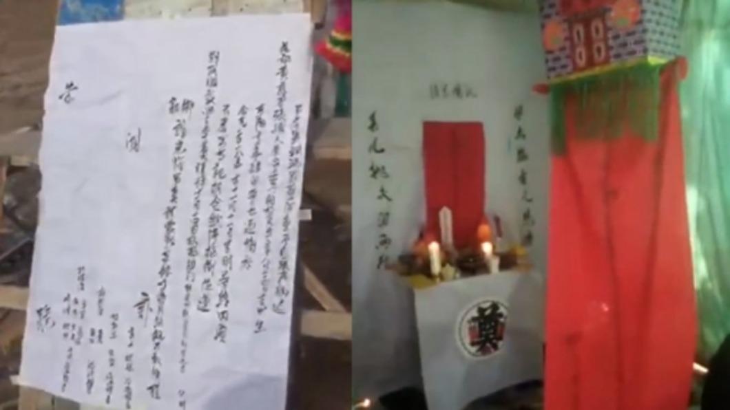 圖/翻攝自微博 2媳婦為公公守靈竟身亡 3天後一同下葬