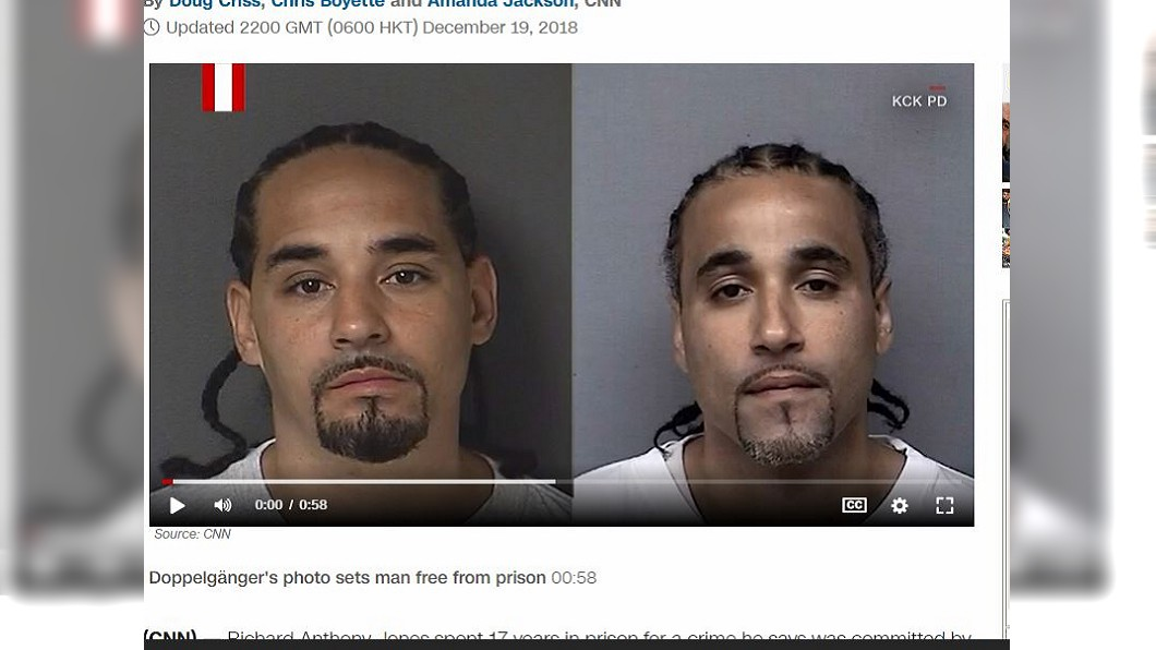 圖/翻攝自CNN 冤枉!撞臉搶劫犯白坐17年牢 衰男獲3380萬賠償金
