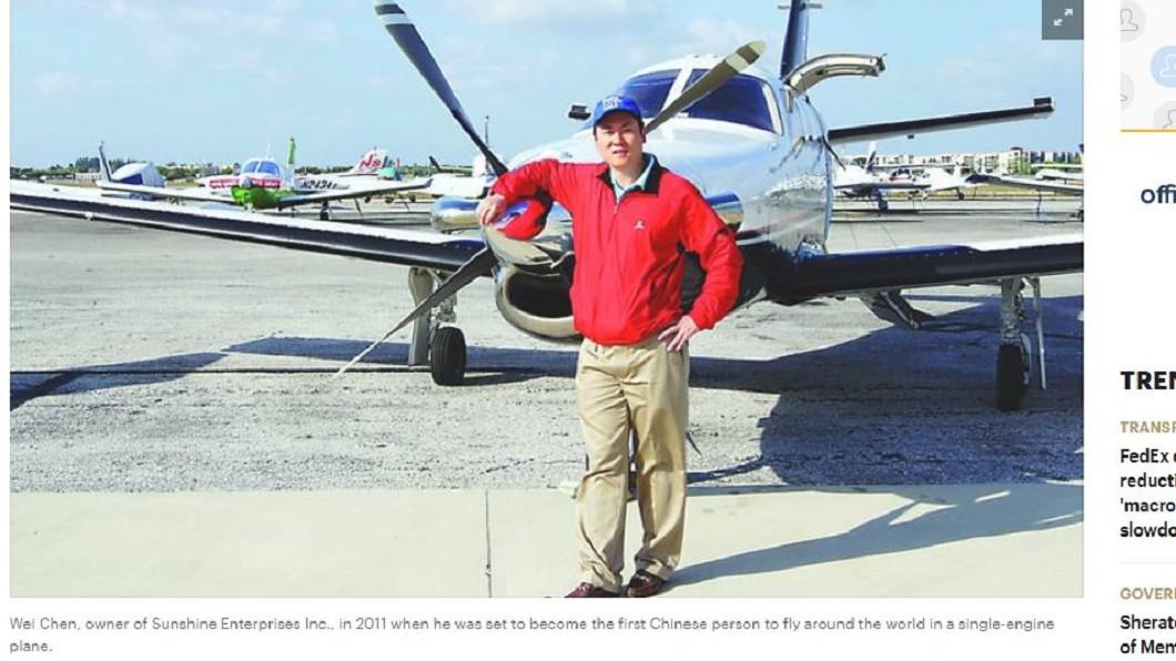 「中國環球飛行第一人」,商翔實業公司創始人陳瑋駕機不幸遇難。圖/翻攝自Memphis Business Journal 又有陸富商身亡! 商翔創始人在美墜機罹難