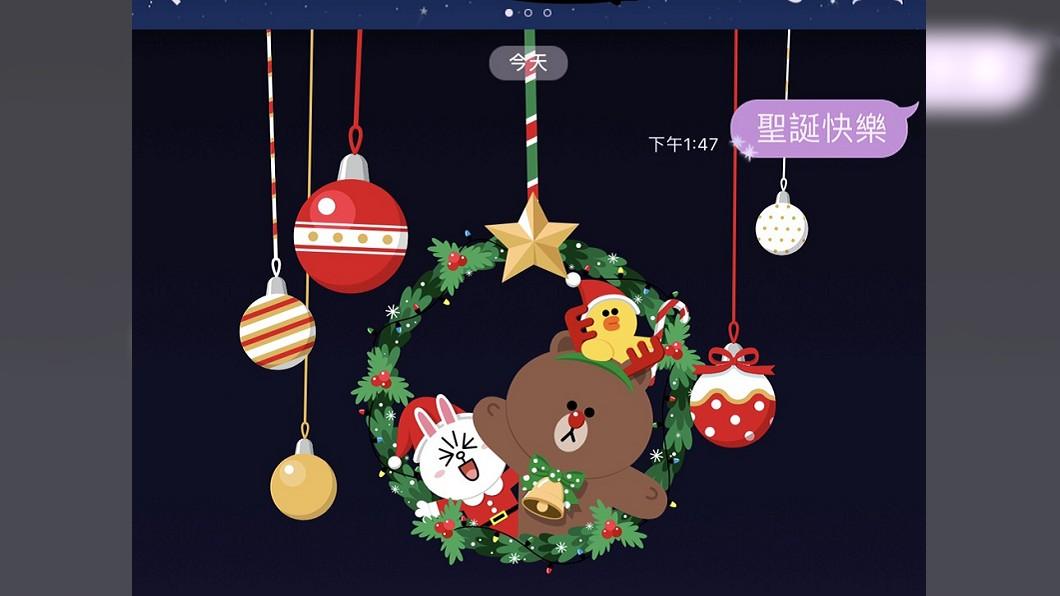 圖/翻攝自LINE App 聖誕快樂! LINE輸關鍵字有熊大兔兔驚喜特效