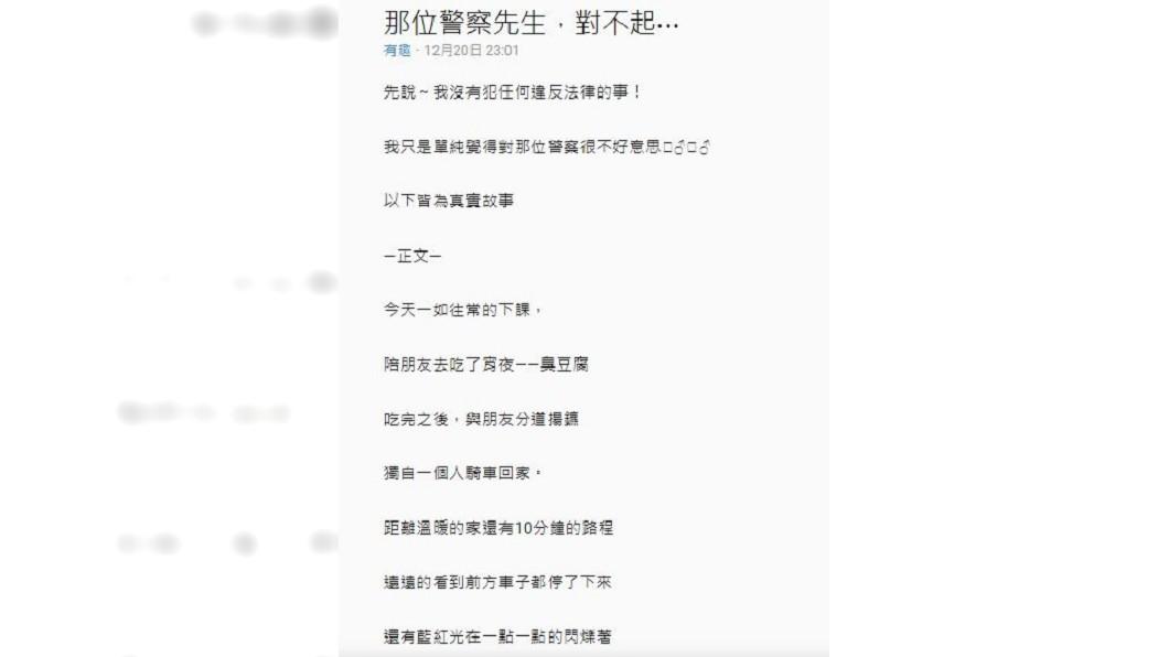 圖/翻攝Dcard