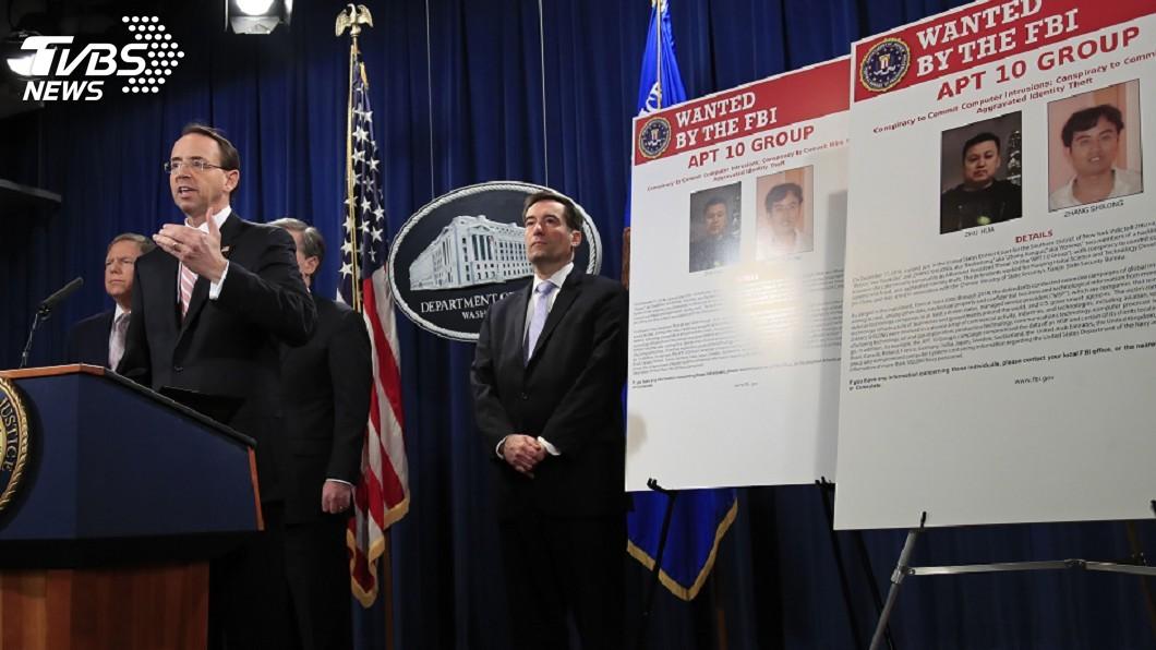 圖/達志影像美聯社 美通緝陸籍駭客 控陸資組織竊12國機密