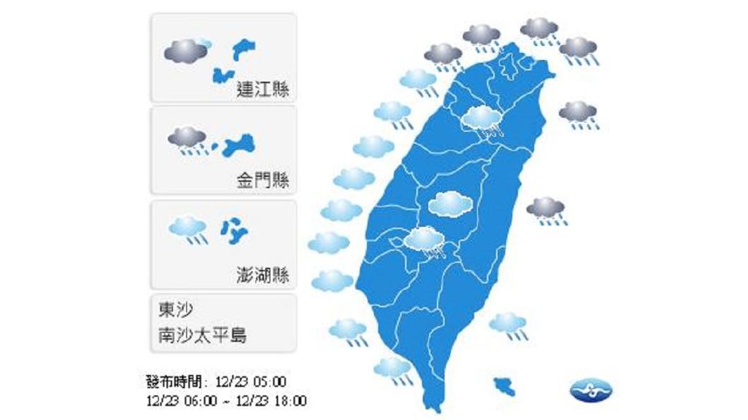 圖/中央氣象局 東北季風增強、華南雲系東移 北東轉濕涼有局部大雨