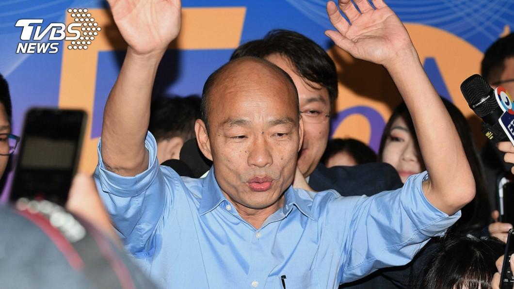 圖/中央社 就職交管5天封6街 韓國瑜挨轟「破總統規格」