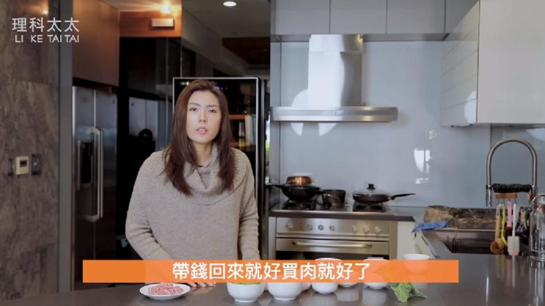 圖/翻攝自理科太太臉書