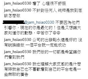 圖/截取自蕭敬騰IG