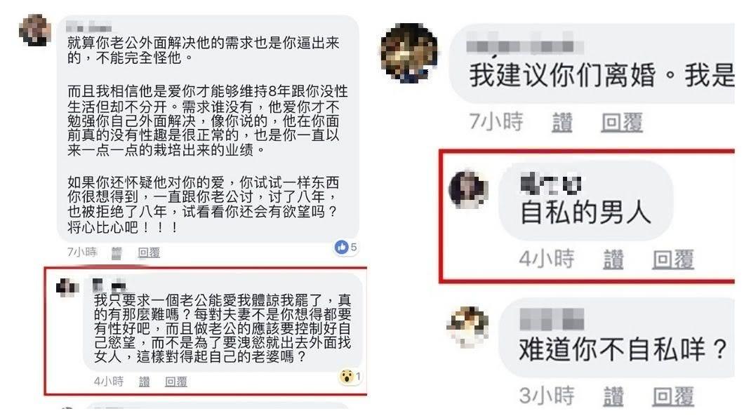 不少網友抨擊女網友的做法,但對方也反嗆火力全開。(圖/翻攝自臉書)