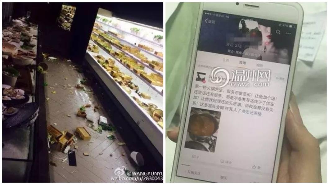 當時女網友先是在微博發文抱怨,隨後就遭對方攻擊,現場一片凌亂。(圖/翻攝自陸網)