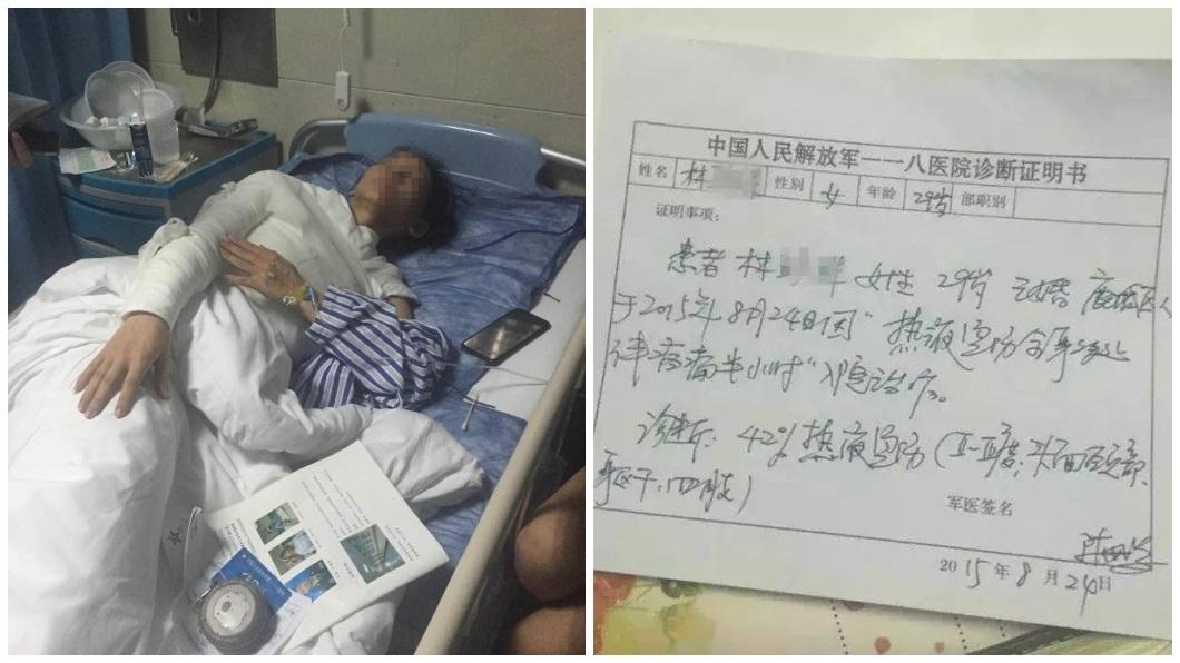 女子被送醫急救,院方開立診斷書,她全身有42%的面積嚴重燙傷。(圖/翻攝自陸網)