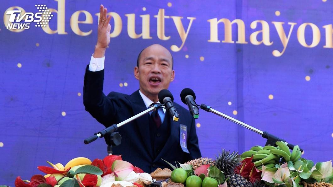 高雄市長韓國瑜。圖/中央社 雄中學生超狂!「請韓國瑜將雄中、雄女納入愛情產業鏈」
