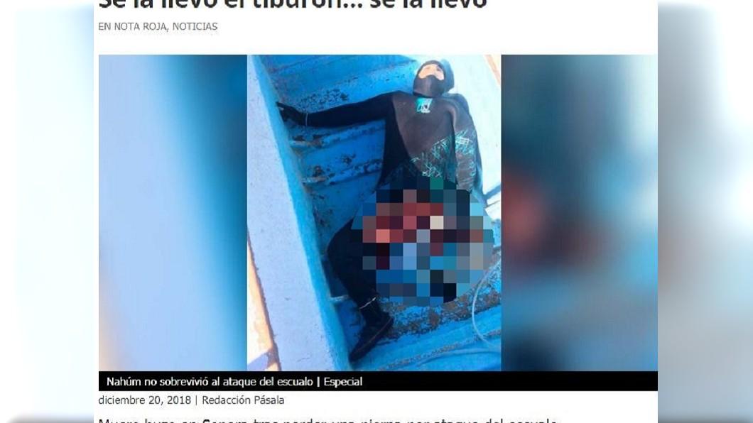 圖/ 翻攝自Pásala網站 男子潛水下海「誤撞鯊魚」 左腳、生殖器全被咬掉慘死