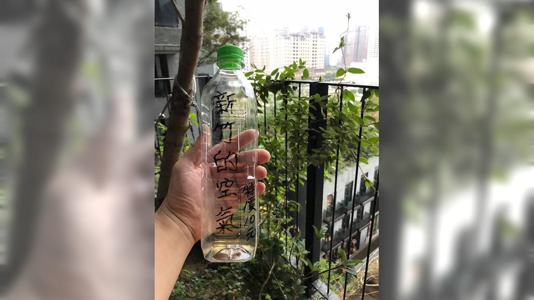 新竹的空氣。圖/爆廢公社