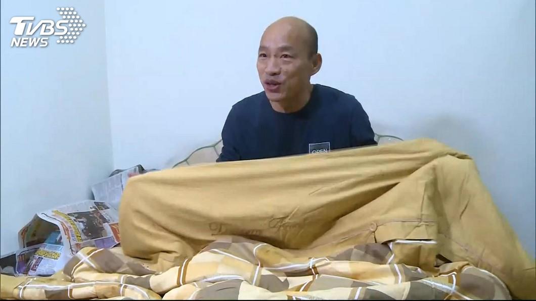 高雄市長韓國瑜自曝,自己睡覺一定要穿襪子。圖/TVBS 學韓國瑜「穿襪子」睡覺 醫師:這2種人更該注意
