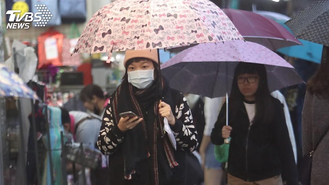 圖/中央社 颱風打亂跨年!晚間氣溫降 熱帶低壓恐轉「輕颱」