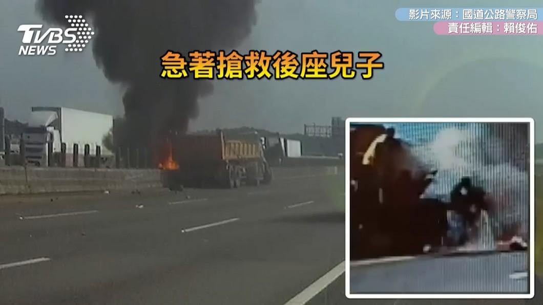 圖/國道公路警察局