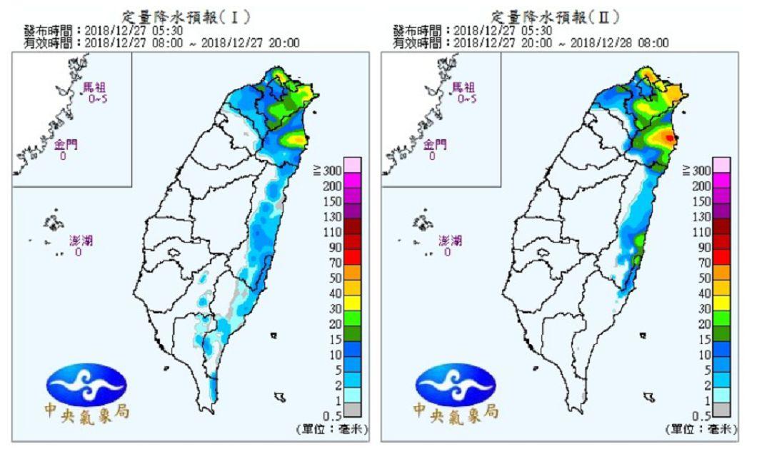 北部、東北部留意降雨。圖/中央氣象局