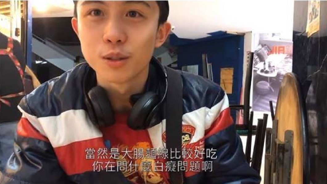 圖/翻攝孫安佐YouTube