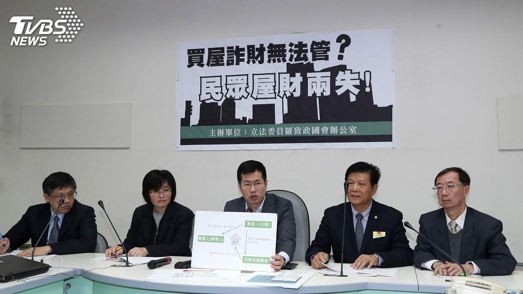 圖/中央社 假買屋真詐財新模式 立委要求相關單位了解防堵