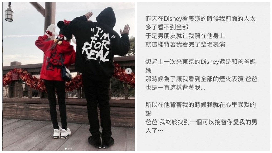 日前2人一起去迪士尼過聖誕節,周揚青還寫下感性文字感謝羅志祥。(圖/翻攝自周揚青IG)