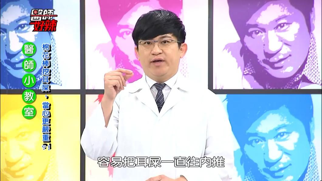 圖/翻攝自 醫師好辣 臉書