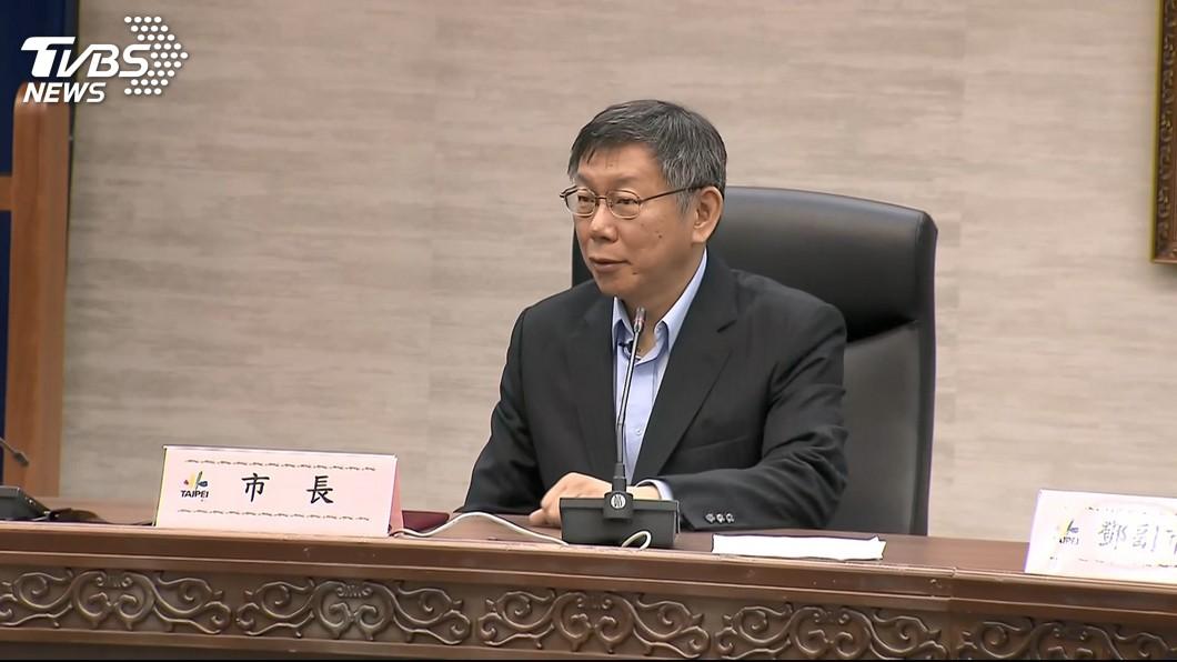 圖/TVBS 討論「郭柯配」可能性? 北市府駁:沒有與任何陣營接洽