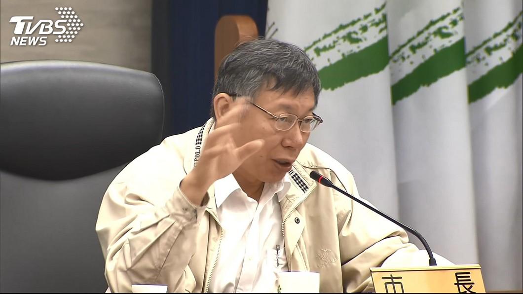 圖/TVBS 選輸就「當場宣布選總統」 柯文哲參戰2020計畫曝光