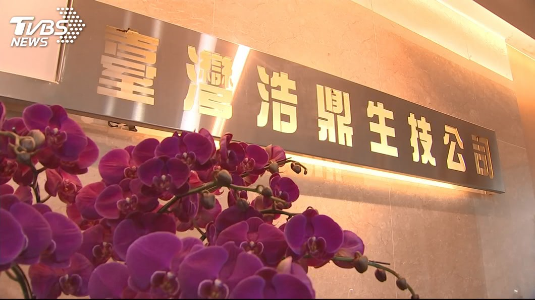 浩鼎內線交易案 二審仍判董事長張念慈無罪