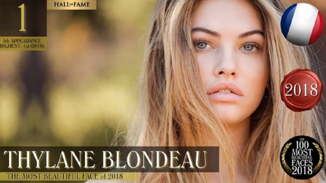 冠軍是年僅17歲的法國名模黛蘭布蘭多(Thylane Blondeau)。 圖/翻攝自 YouTube