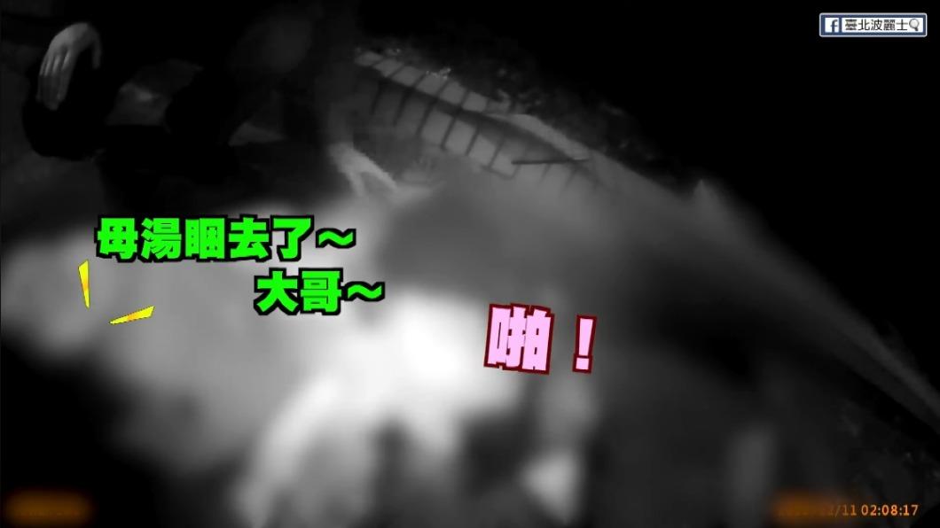 圖/翻攝自臺北波麗士臉書 「大哥!母湯睏去」暖警狂拍喊 直擊搶命現場超感人