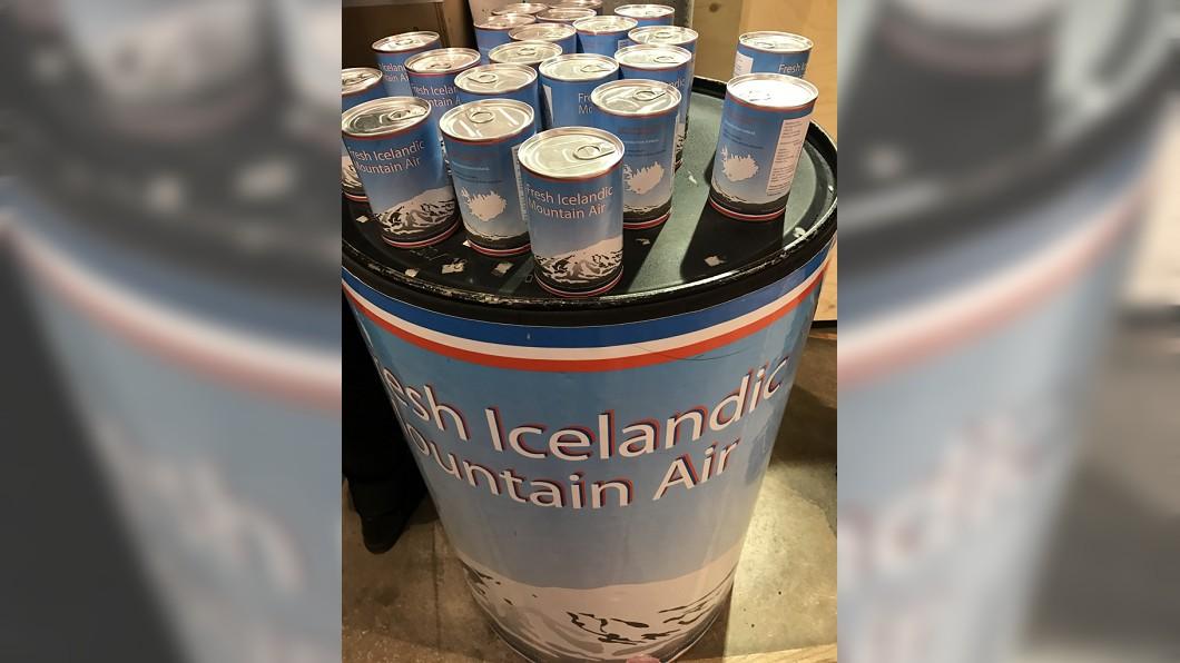 冰島的新鮮空氣罐頭。(圖片來源/作者提供)