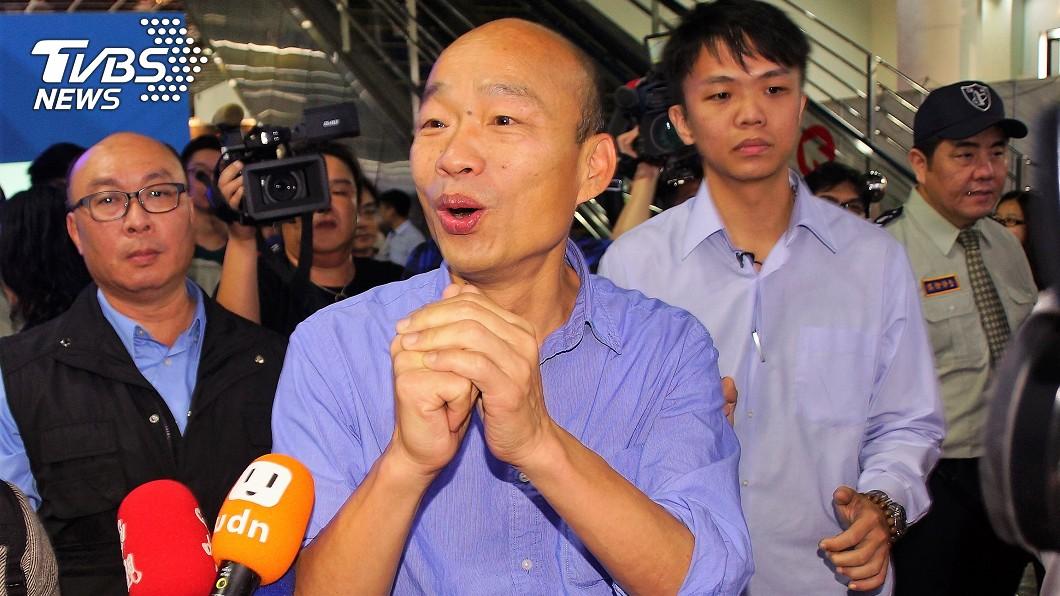雄市長韓國瑜。圖/TVBS 韓國瑜要跳愛河 精神科醫師轟:別再白癡了好嗎?