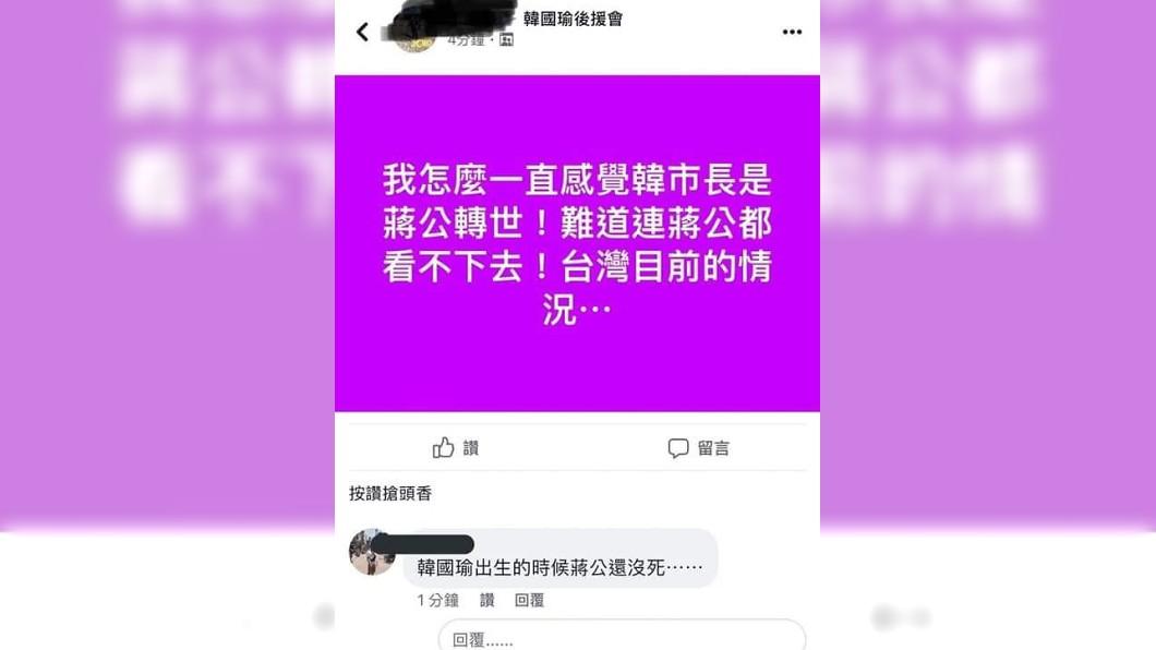 圖/翻攝自林北精神科