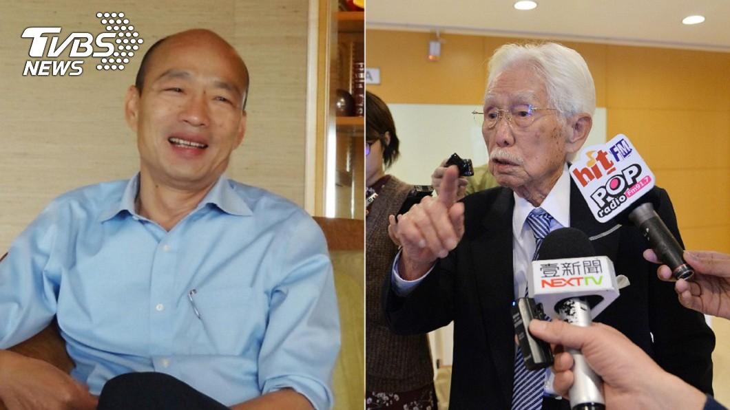 圖/TVBS、中央社 只因「發大財」就票投韓國瑜 辜寬敏:看不起這種年輕人