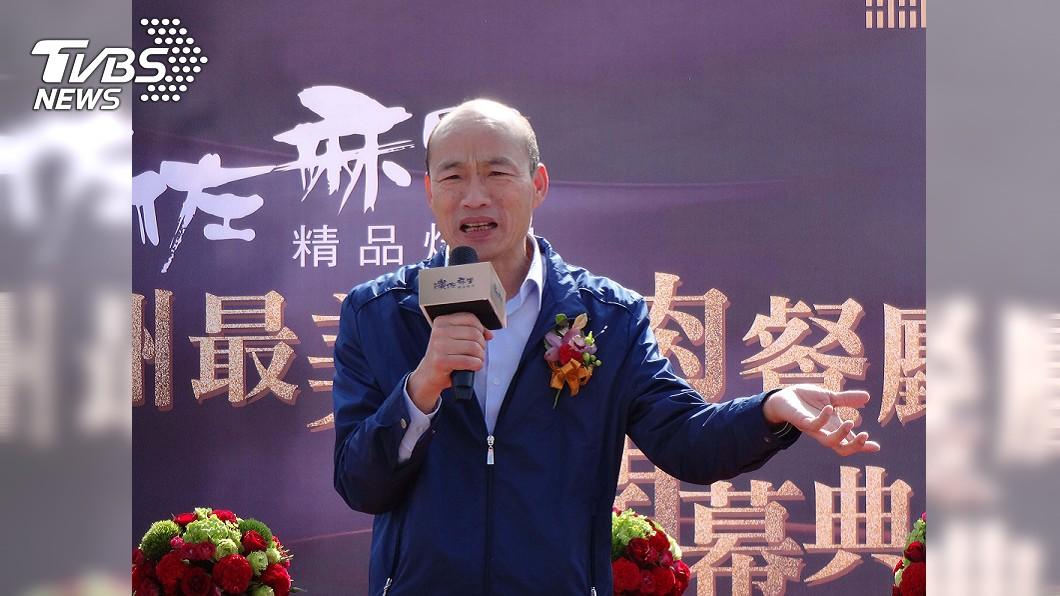 圖/TVBS 旗艦店搬高雄!這家燒烤店花3億「跟韓國瑜拼經濟」