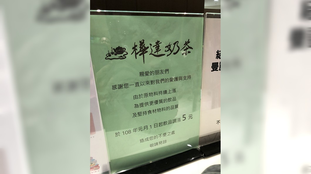 圖/中央社